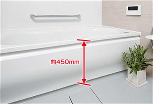 浴槽高さを55㎝→45㎝に 改善し出入りを安全に